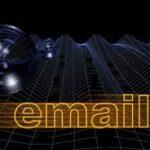 Загубени в електронната поща