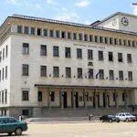 Австрия върна позицията си на инвеститор номер едно в България