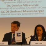 Министър Лиляна Павлова на бизнес форум във Виена