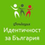"""Конкурс """"Лого на България за един лев"""""""