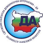 За равноправие на българите по света и у нас