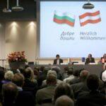 Росен Плевнелиев: Срещата в Брюксел няма да бъде единствена