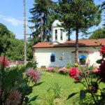 Софийската Света гора – Дивотински манастир