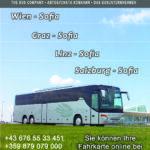 AIR KONA пуска допълнителни автобуси по празниците