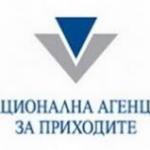 Българските граждани зад граница могат да се освободят от здравноосигурителни вноски до края на годината