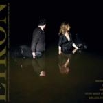 Снимка на художничка от български произход е на корицата на международно фотографско списание