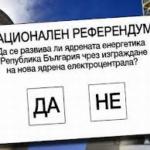 327 българи се включиха в референдума във Виена