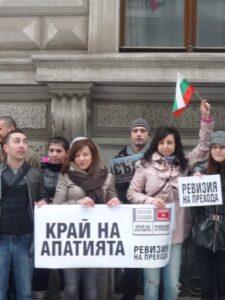 Мирослава Козлеков (в ляво) по време на първата демонстрация в подкрепа на протестите в България