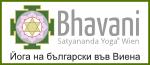 bhavani_banner