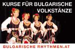 Banner_bulgarische_Rhythmen