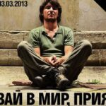Цветя и свещи в памет на Пламен Горанов