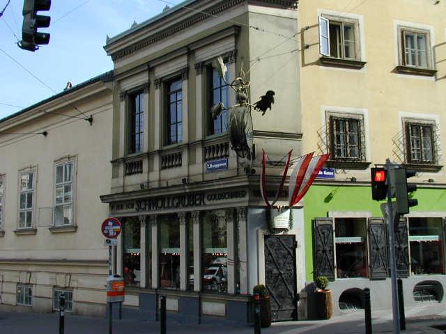 Най-малката къща във Виена