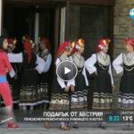 Австрийски пенсионери дариха 100 000 лева на музикалното училище в Котел