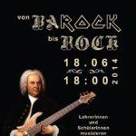 """Концерт: """"От барок до рок"""""""