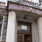 Австрийските медии за скандала с Корпоративна търговска банка