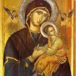 Почитаме Света Богородица