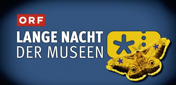 В Дългата нощ на музеите във Виена отварят врати 700 музеи и галерии