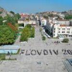 Пловдив е европейска столица на културата 2019 от българска страна