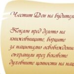 Културна програма за седмицата ( 27.10 – 02.11.2014)