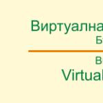 Българската литература на немски език – достъпна само на един клик разстояние