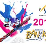 България е домакин на състезания от Световната купа по ски