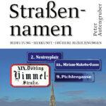 Историята на Виена се оглежда в имената на улиците й