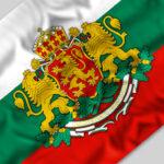Неработни дни на българското посолство във Виена през месец май и нови правила за посещение в Консулска служба