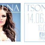 Концерт на звездата от Мюзик Айдъл Невена Цонева във Виена