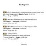 Второто издание на Workshop Vienna ще представи млади музикални таланти
