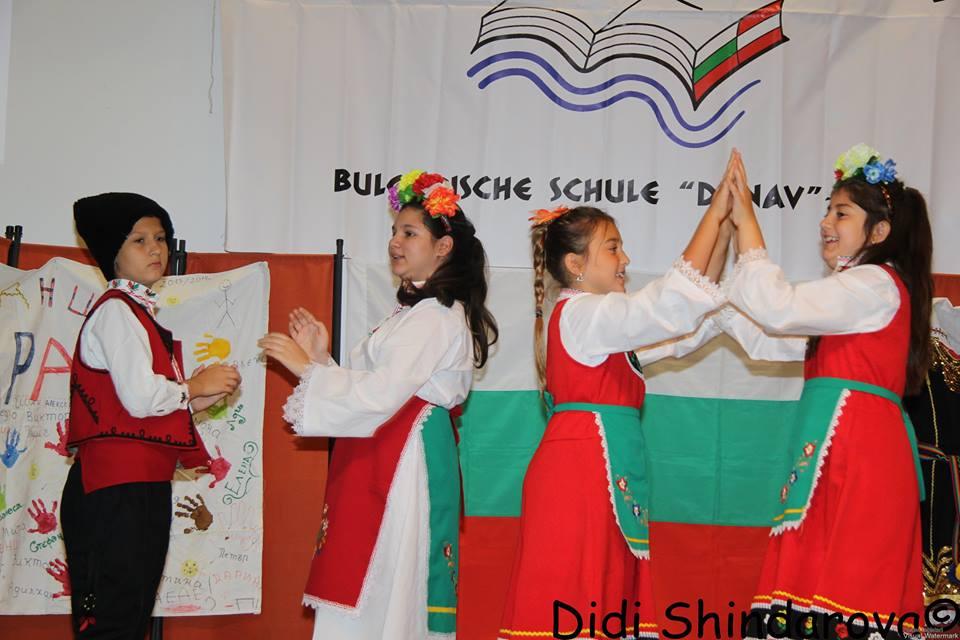 """Българското училище """"Дунав"""" в Линц отвори филиал и във Велс"""