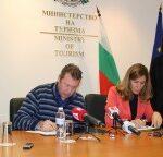Холивудски актьори рекламират България в нов клип