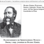 Възпитаниците на Ориенталишес Музеум – Виена, т.нар. ученици на Феликс Каниц