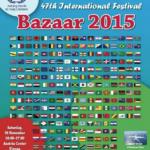 Международен благотворителен фестивал във Виена