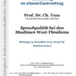 Институтът по славистика във Виенския университет с интересни събития през декември