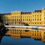 Непознатата Виена: Разходка с екскурзовод из двореца Шьонбрун