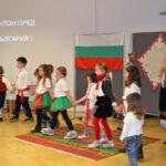 """Гордост и радост на тържеството за 3-ти март в училище """"Никола Вапцаров"""" в Грац"""