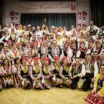 С приятели далече от България