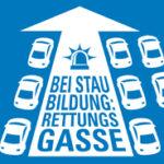 Какво трябва да знаем за Rettungsgasse (спасителна лента) в Австрия?