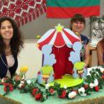 Започна новата учебна година за българчетата в Грац