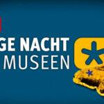 Виена: В дългата нощ на музеите могат да се разгледат над 130 музея с един билет