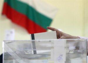 Подаването на заявления за разкриване на избирателни секции в чужбина за президентския вот продължва