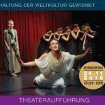 """Университетският театър към НБУ представя във Виена пиесата """"Троянки"""""""