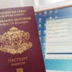 Вече попълваме заявления за български лични документи онлайн
