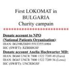 """Представяне на проекта """"Локомат за България"""" и на книгата """"Пътуване"""" на д-р Анелия Хохвартер"""