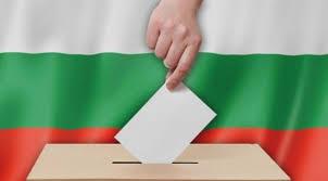 Адреси на избирателните секции в Австрия, в които ще се гласува на парламентарните избори на 26 март