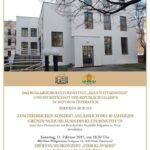 """Българският културен институт """"Дом Витгенщайн"""" отбелязва 40 години от създаването си"""