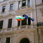 """Кариерен форум  """"Австрийските фирми в България като работодател"""""""