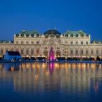 Блясъкът на коледна Виена