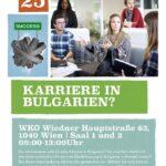 EVN, Raiffeisenbank и други австрийски фирми с представителства в България набират кадри сред българите в Австрия