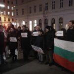 Виена: Протестът #SavePirin продължава